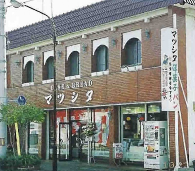 マツシタ洋菓子店
