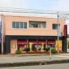 浜幸(南国バイパス店)