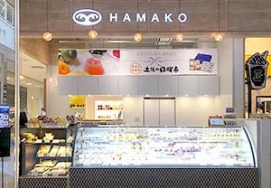 浜幸(イオンモール高知店)